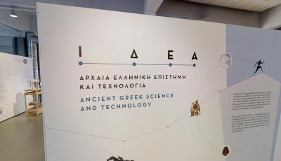 Thessaloniki Science Center and Technology Museum: Ancient Greeks 3D Model