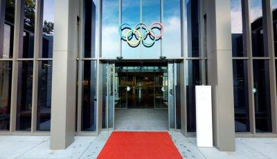 Olympic Museum 3D Model