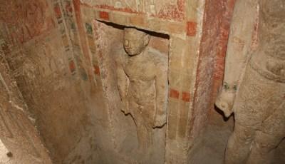 Mastaba of Idu