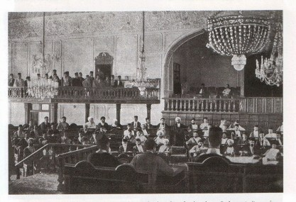 Iran's Parliament in 1906Public domain image from Wikipedia.