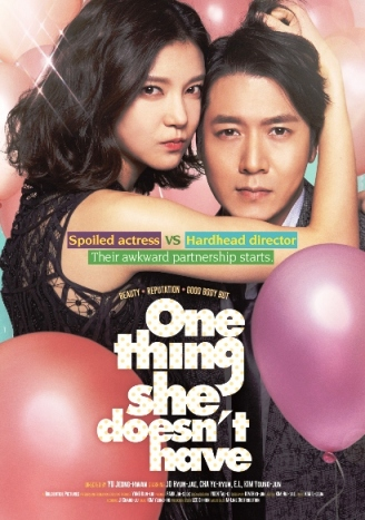 One_Thing_She_Doesn't_Have