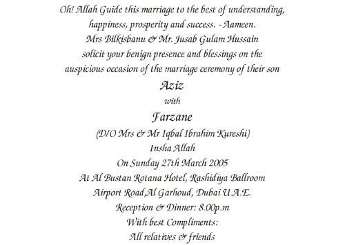 Wedding Card Wordings
