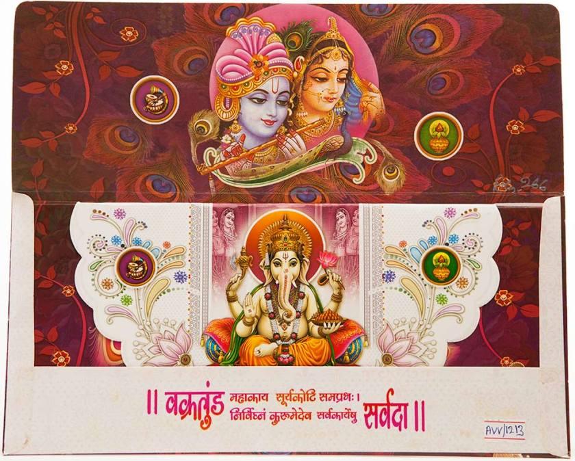 Hindu Wedding Card With Radha Krishna Ganesha Pea Motifs