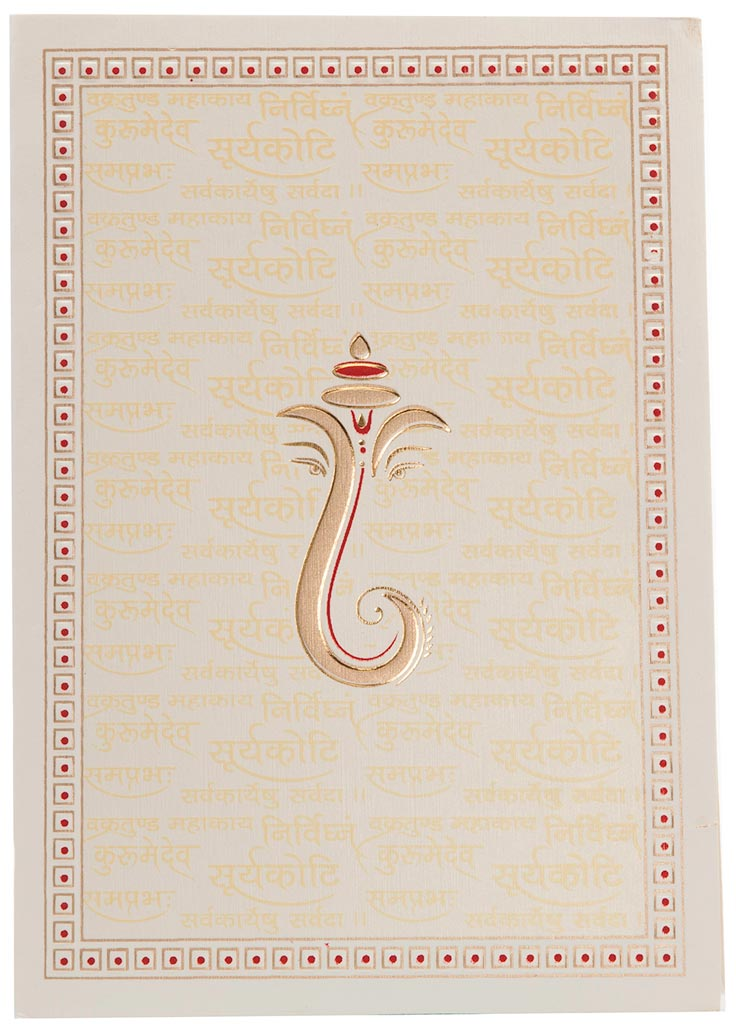 Hindu Wedding Invitation With Ganesha And Sanskrit Shlokas