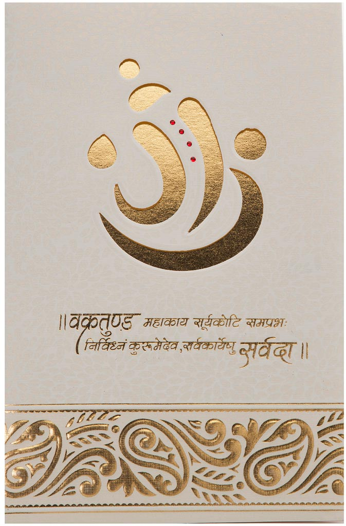 Indian Wedding Card With Ganesha Cut Out Design Golden Pattern