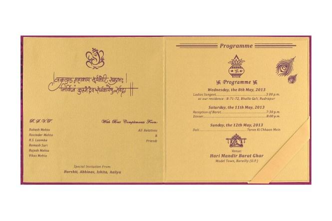 Bartamanda Card Matter In Nepali Premium Invitation Template