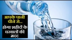 Sena Jal Water - The First Priority of India