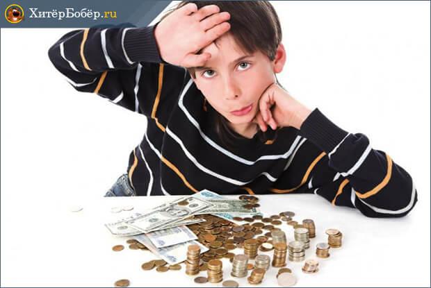modalități excelente de a câștiga bani online