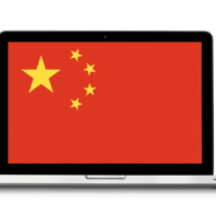 There's a New Chinese Hacker Army