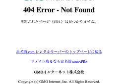 Wordpress エラー解決2