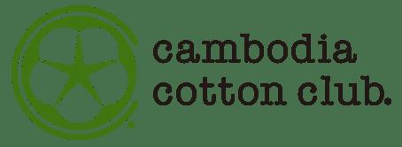 カンボジアコットンクラブ