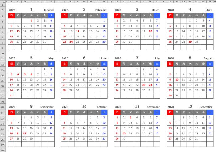 和 年 カレンダー 2 令