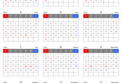 PDF 2021年 年間カレンダーA4縦型 無料テンプレート