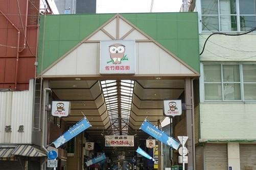 商店街の場所