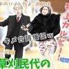 中山忍の社交ダンス!ドクターx第9話 矢柴俊博も登場。