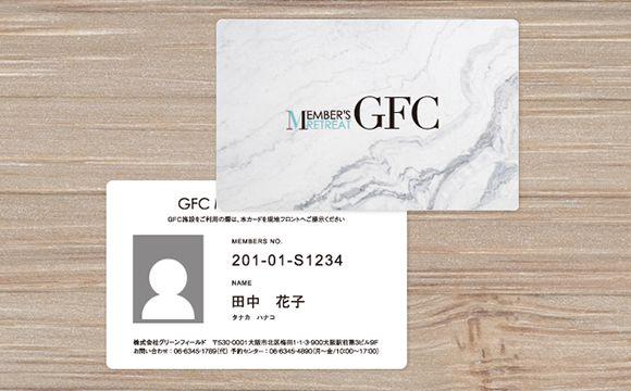 会員制リゾート「GFC」の費用やプランは?