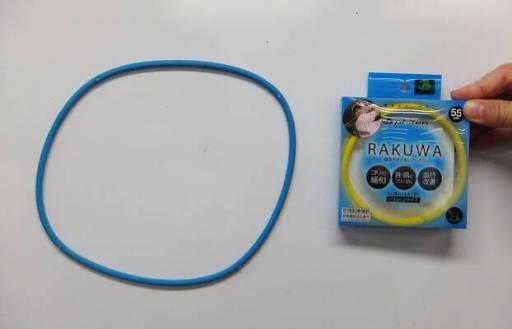お手軽価格の磁気ネックレス