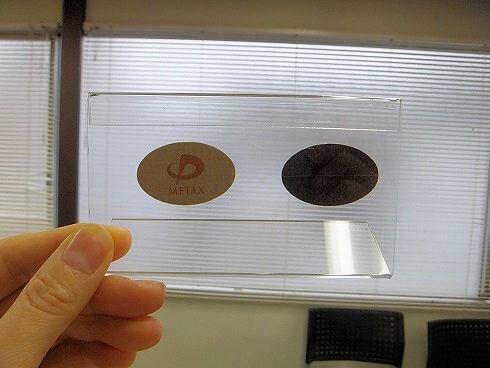 ファイテンのメタックステープを眺めるの画