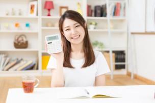 【海外旅行】クレジットカードのキャッシングの繰り上げ返済方法