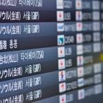 海外旅行で入国時の流れ