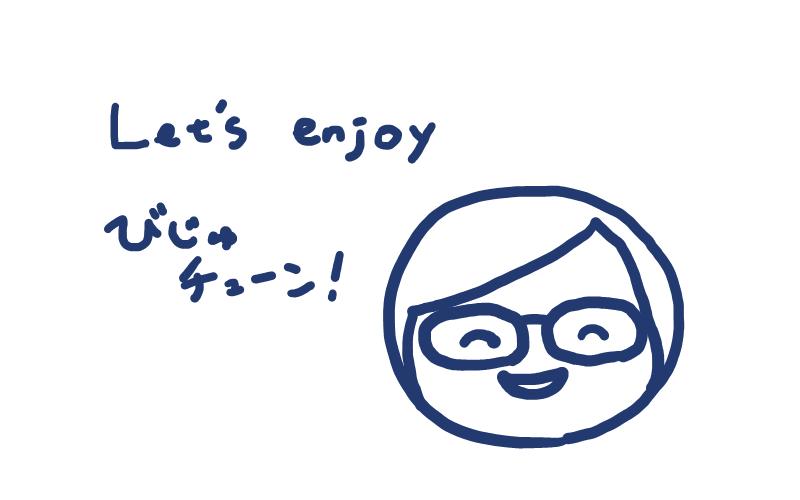 Let's enjoy びじゅチューン!