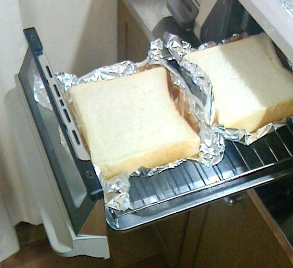 ピザトーストの作り方②