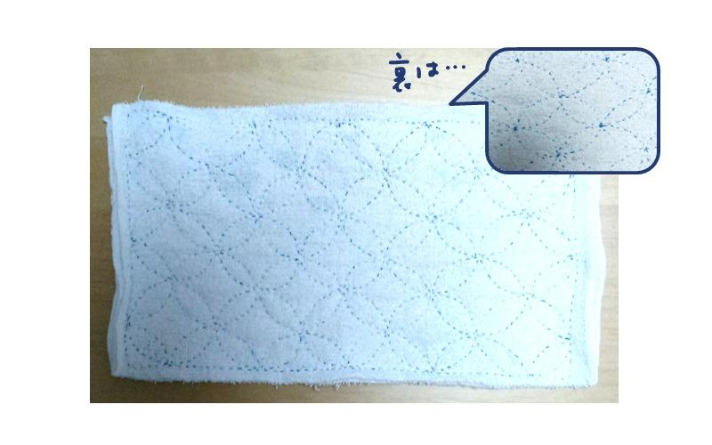 刺し子の雑巾