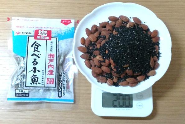 ナッツ入り田作りの主な材料