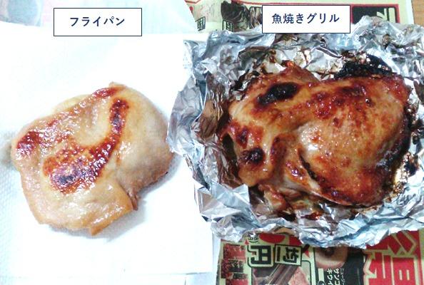 鶏もも肉焼きの焼きあがり