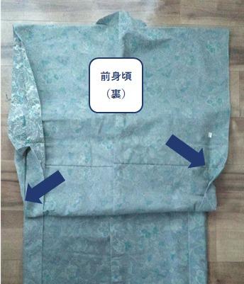 片貝木綿の着物の脇を縫います