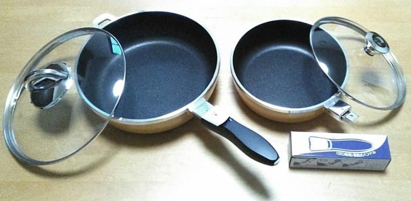 アサヒ軽金属さんのオールパン2個セット