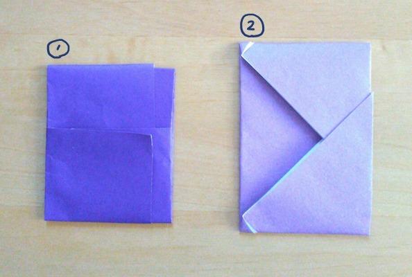 長方形のポチ袋 裏側