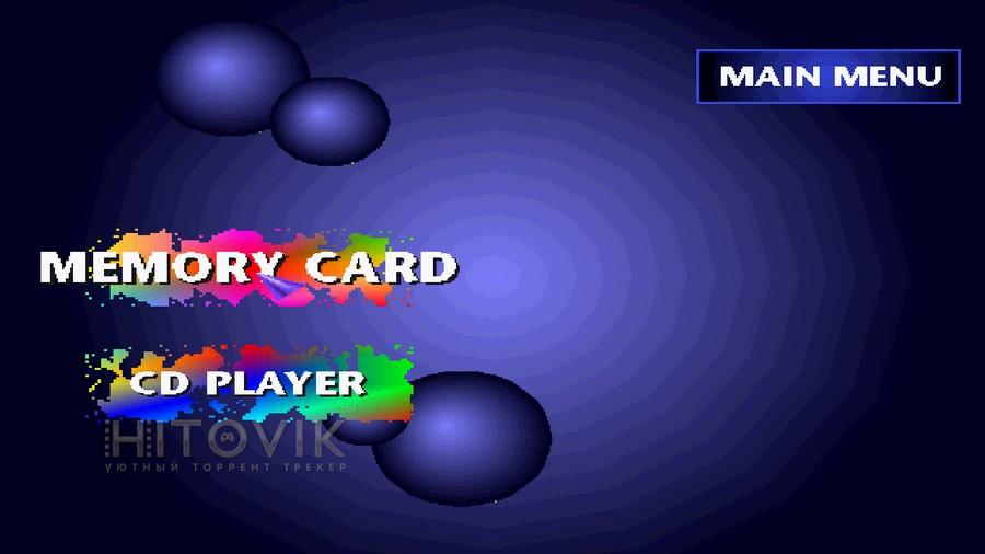 xbox 360 emulator download with bios
