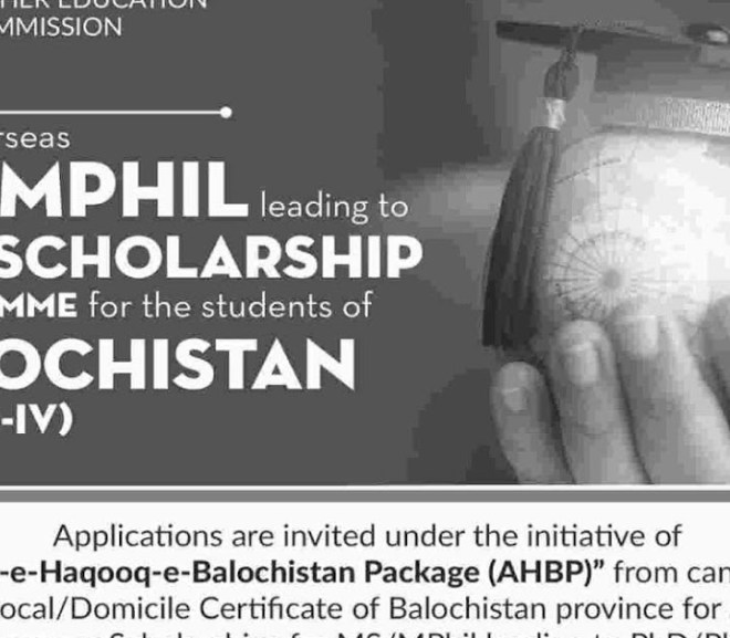 Aghaz-e-Haqooq-e-Balochistan HEC Scholarships 2021