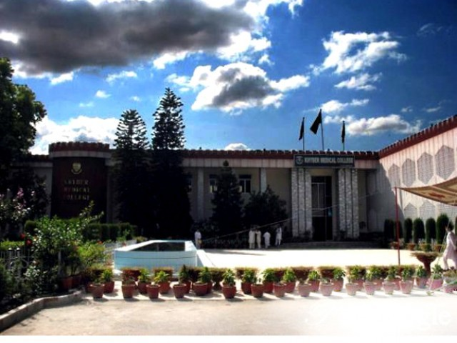 Khyber Medical University Fee Structure 2021