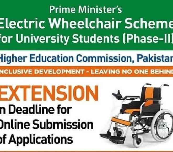 PM Electric Wheelchair Scheme 2021 Apply Free