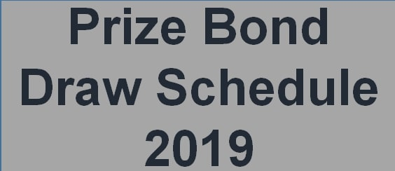 Prize Bond Schedule 2019