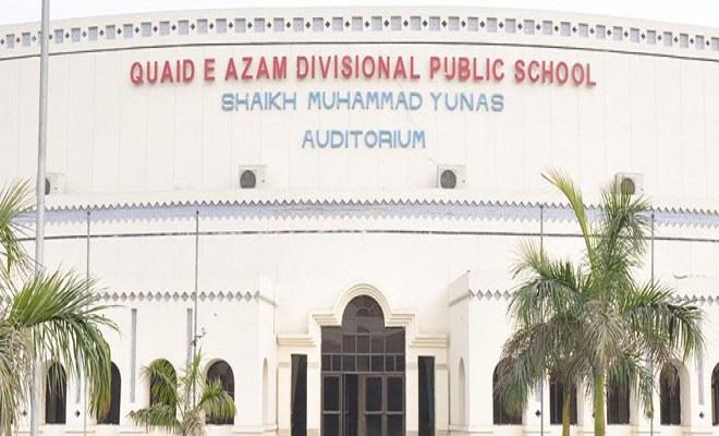 Quaid-e-Azam Divisional Public School & College Gujranwala Jobs 2021