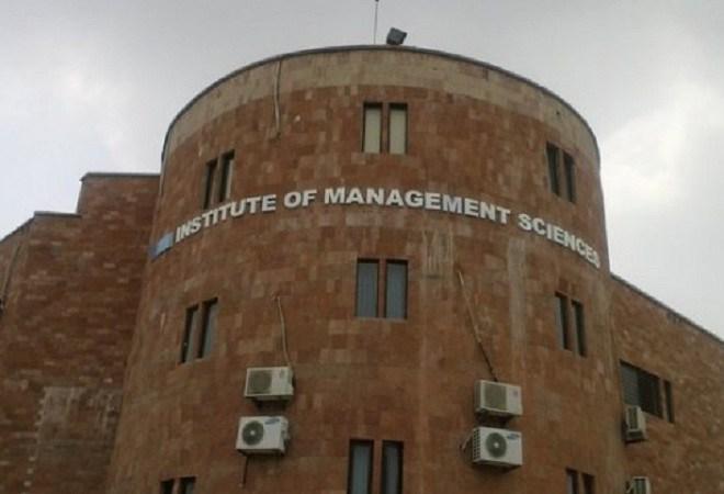 The Institute of Management & Sciences Lahore Merit List 2021
