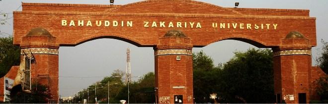 Bahauddin Zakariya University Fee Structure 2021