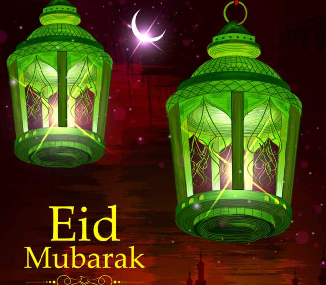 Eid Mubarak Status Wishes Images Messages & SMS