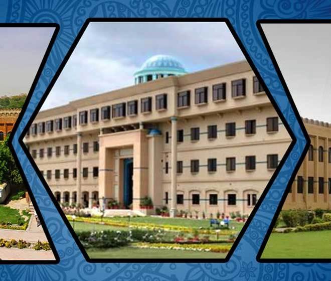Fast University Lahore Entry Test Dates 2021
