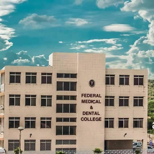 Federal Medical & Dental College Admission 2018