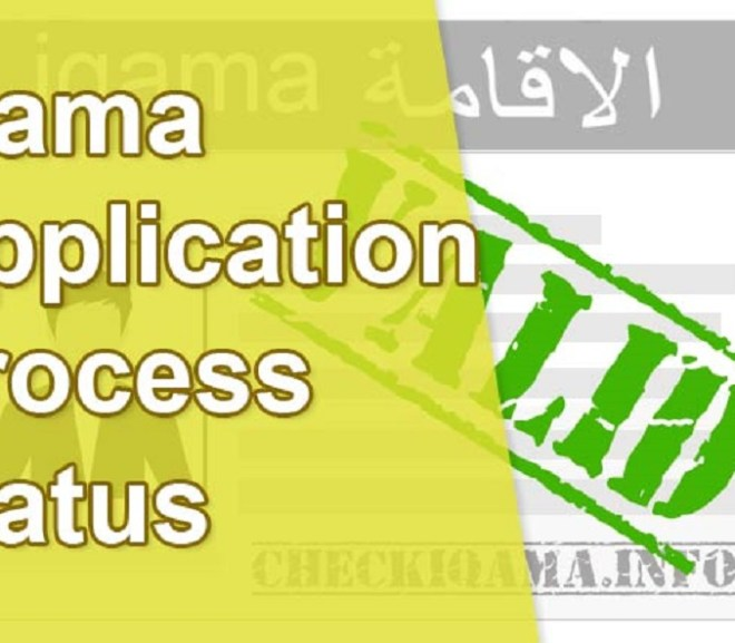 Procedure for Applying for New Iqama for First Time Arrivals