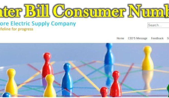 LESCO Duplicate Bill Check Online Free Download