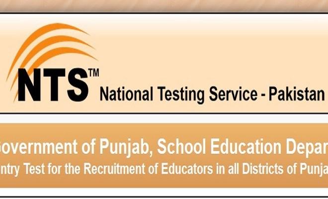 NTS Educators Entry Test Result 2021
