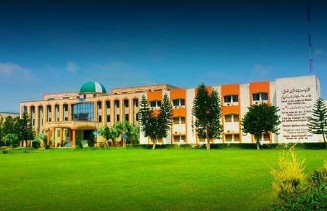 National University of Modern Languages Islamabad Merit List 2021