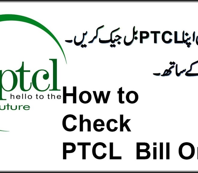 PTCL Telephone Bill Check Online Download Duplicate Bill