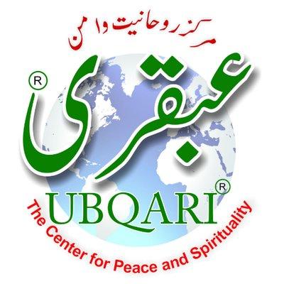 Ubqari January 2019