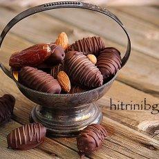 Шоколадови бонбони с фурми